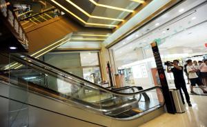 荆州电梯事故中两名质监局工作人员涉嫌玩忽职守被立案侦查