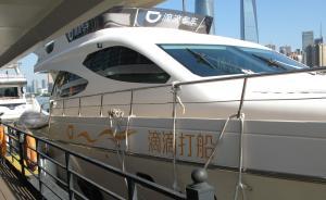 滴滴打船在上海黄浦江试航,面临成本、资源、政策等限制
