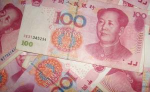 挪用智障人员数万低保金,南京一街道民政科长被党内严重警告
