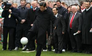 """英媒:""""铁杆球迷""""习近平访英选择曼彻斯特不仅仅因为足球"""