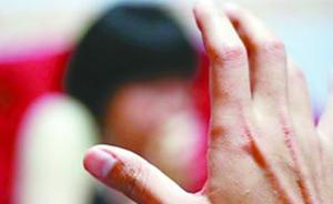 贵州习水7名小学女生遭性侵,犯罪嫌疑人已被刑拘