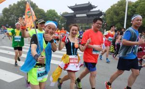 """江苏连续开办国际马拉松赛事,组织管理能力将面临""""大考"""""""