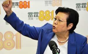 专访范徐丽泰:向上还是向下,决定权在港人手中
