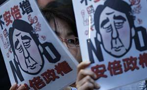 连线|日民众偕幼童抗议解禁集体自卫权,爆肢体冲突