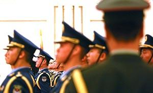 解放军建立党委管审议审制度,充分发挥审计监督功能