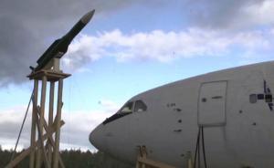 """为证明""""与MH17空难无关"""",俄罗斯全尺寸模拟导弹炸客机"""