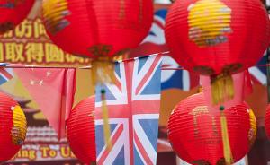 《卫报》:中国在崛起,美国在衰落,英国不能忽视这一现实