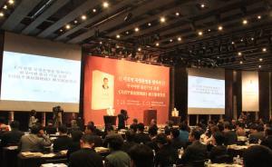 《习近平谈治国理政》韩文版发行,韩国官员称想到陕西看看