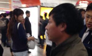 """上海地铁女乘客疑遇色狼,警方否认""""目击指控12小时有效"""""""