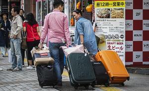 调查显示88.8%日本人对中国印象不好,最担忧领土争端