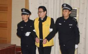安徽滁州原副秘书长黄修玉一审获轻判:检举他人且属重大立功