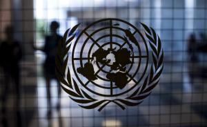 """联合国成立70周年︱朝韩如何""""携手""""加入联合国"""