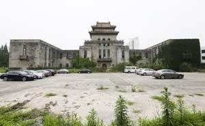 民国上海市图书馆将改建为杨浦图书馆,最快2017年开放