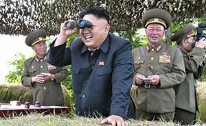 """习近平访韩前一天,朝鲜向半岛东部海域再射两枚""""飞行物"""""""