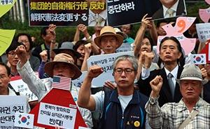朝日问题是中韩战略合作的试金石