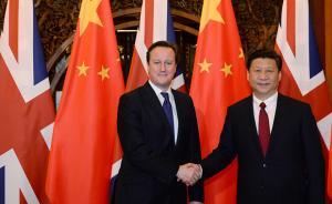 英媒:核电合作不是向中国单膝下跪,是互惠互利的双行道
