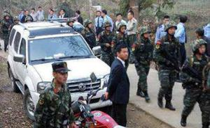 河南被绑架官员获救,警方抓获两人另有一人在逃