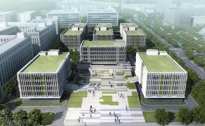 """""""顶尖人才在哪里,硅谷就在哪里"""":杭州投两百亿办西湖大学"""