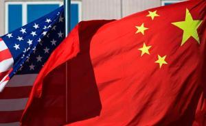 """外交部再谈""""美舰强闯南海"""":中方一直主张通过对话解决分歧"""