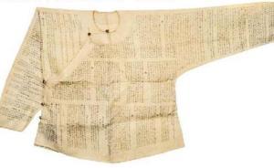 为了防止科举舞弊,1300年里都设置了哪些考试制度?