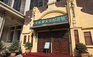 习近平访韩在即,中国建韩国义士纪念馆获韩方点赞