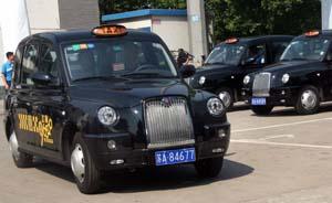 """上海最快9月投用""""英伦出租车"""",起步价初定19元"""