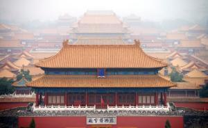 何谓中国论坛:中国是一个有着强大向心力的漩涡