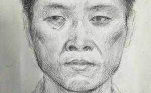 短发男子涉嫌公园杀害儿童仍在逃,广东警方悬赏10万缉拿