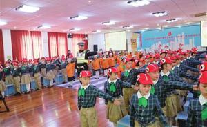 上海1-3年级小学生上下学都将戴小红帽,提醒司机礼让