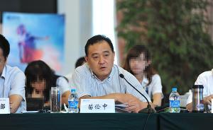 中移动山西公司原董事长苗俭中涉嫌受贿罪被逮捕