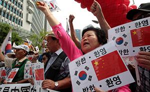洋跟帖|韩国网友:摆脱美国妈妈和中国大叔携手还不是时候