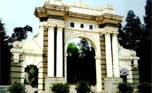 清华北大学者抢发论文事件罗生门:抢课题、偷数据、策反学生