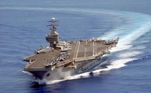 """中方回应""""中国潜艇在日本附近海域跟踪美国里根号航母"""""""