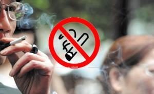禁烟草企业捐款还不够?专家称慈善法应禁一切烟草慈善行为