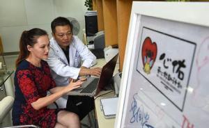 """新疆4名心脏病儿童南京免费治疗,江苏""""心佑""""援疆十人受益"""