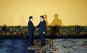 王金平:两岸领导人会面制度已建立,台湾地区领导人皆可遵循