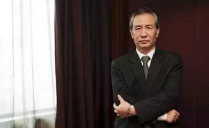 中财办主任刘鹤获中国经济学最高奖,准确判断经济危机后走势