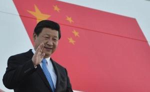 习近平将在APEC会议发表演讲,阐述亚太区域合作政策主张