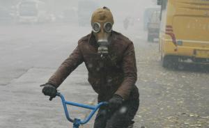 """新华社追问""""东北污染"""":供暖年年搞,怎么今年雾霾特别重?"""