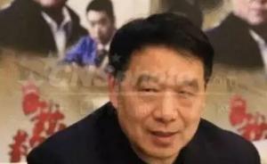 """男子假冒中纪委巡视员,公号""""学思浅语""""支招辨真伪"""