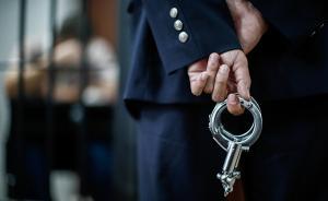 抓捕现场出现女童被传打拐,广东警方:实为抓捕涉毒人员