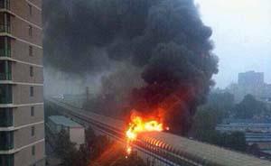 北京地铁13号线起火冒烟,系高架桥线路外一仓库着火引燃