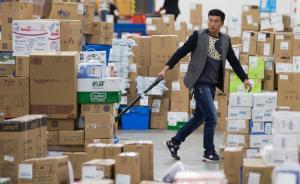 """""""双11""""7.6亿件包裹如何送达:人海战术24小时发货"""