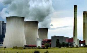 美国放巴黎气候大会鸽子?美国国务卿称巴黎协议将不具效力