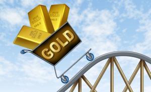 远观〡黄金价格大起大落,我们还能回到金本位吗?