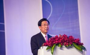 浙江省委副书记、政法委书记王辉忠连任浙江省法学会会长