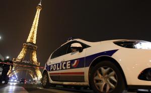 巴黎发生系列恐怖袭击事件,中国多家旅行社已做好应急响应