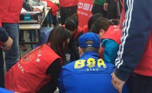 冲过终点后心跳骤停,江西上饶马拉松一20余岁男选手猝死