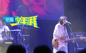 荣耀少年湃丨荷尔蒙小姐乐队:别害怕将青春交付给时间