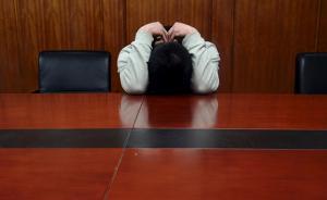安徽涡阳警方粗暴抓捕致女子患精神疾病,被判赔偿4万余元
